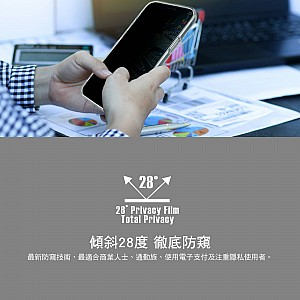 """Hoda Tempered Glass for iPhone 13 Pro Max 6.7"""" 5G ( 2.5D 0.33mm Full Coverage ) - Anti-Peeper (Barcode: 4711103541692 )"""