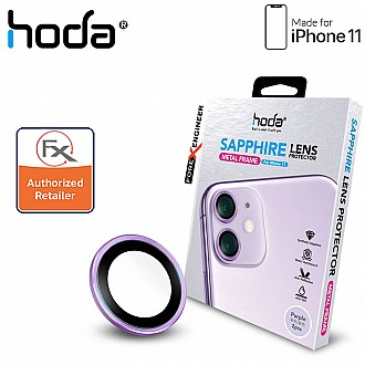 Hoda Sapphire Lens Protector for iPhone 12 / 12 Mini / 11 - 2 pcs  - Purple Color