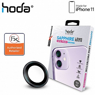 Hoda Sapphire Lens Protector for iPhone 12 / 12 mini / 11 - 2 pcs  - Gray Color