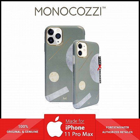 Monocozzi Pattern Lab for iPhone 11 Pro Max - Shape (Barcode: 4895199105669)