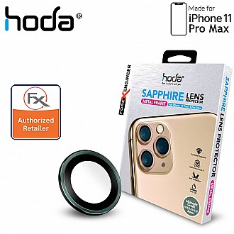Hoda Sapphire Lens Protector for iPhone 11 Pro / 11 Pro Max - 3 pcs - Midnight Green Color