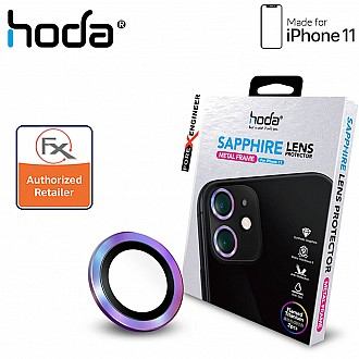 Hoda Sapphire Lens Protector for iPhone 12 / 12 Mini / 11 - 2 pcs  -  Flamed Titanium Color