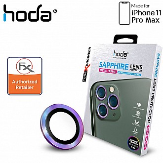 Hoda Sapphire Lens Protector for iPhone 11 Pro Max - 3 pcs Flamed Titanium  Color